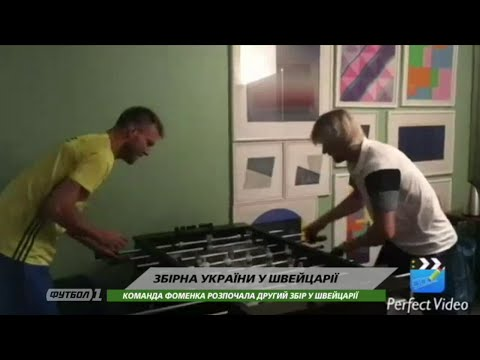 Ярмоленко переиграл Тимощука в настольный футбол