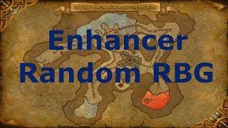 Enhancer RBG mit RND Gruppe (feat Sukie und Mazal)