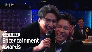 """Seungri """"We're really similar to each other!!"""" [2018 SBS Entertainment Awards]"""