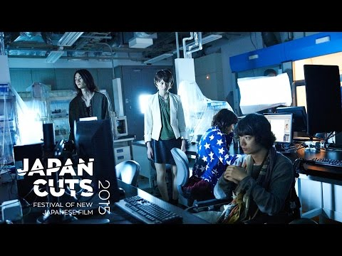 Strayer's Chronicle - Japan Cuts 2015