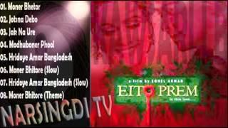 Eito Prem - Habib Wahid
