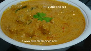Butter Chicken - Indian Butter Chicken Recipe