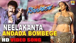Andada Bombege   Neelakanta Hot HD Video Song   feat. Ravichandran, Namitha