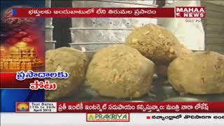 special focus on tirumala prasadam
