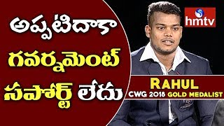 Weight Lifter Rahul About His Journey In Weight Lifting | Rahul – CWG 2018 Gold Medalist | hmtv