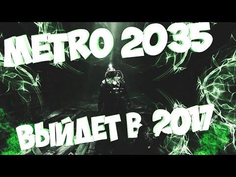 Метро 2035 Выйдет в 2017 Году???4A Games События