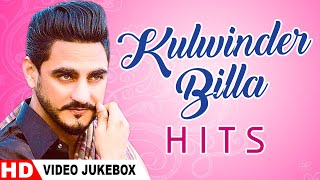 Kulwinder Billa Jukebox | Kulwinder Billa | Shivjot | Sandeep Brar | Latest Punjabi 2018