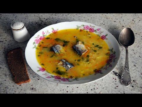 Суп с Консервированной Сайрой. Выпуск №68
