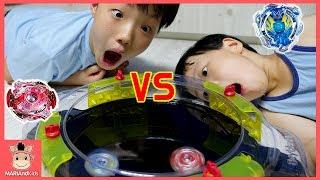 Beyblade burst top kids toys baby challenge | MariAndKids