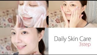 新手保養基本步♥Daily Skin Care for 3STEP
