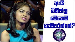 Sirasa Lakshapathi |