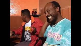 ጉድ -  Gud #2 NEW ERITREAN COMEDY