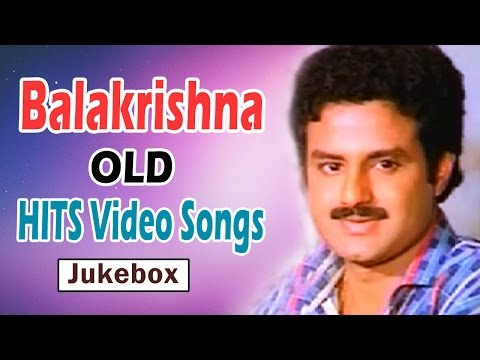 Non Stop Balakrishna Old Back 2 Back Video Songs Jukebox || Jukebox