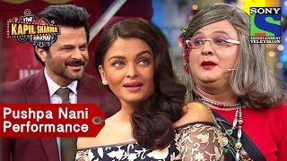 Pushpa Nani Performs For Anil Kapoor & Aishwarya Raii- The Kapil Sharma Show