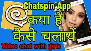 How to use Chatspin App||Chatspin App||What is Chatspin App||