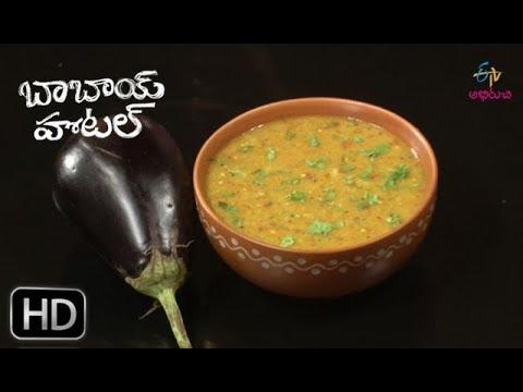 Kathrikaya Gojju | Babai Hotel | 1st November 2018 | ETV Abhiruchi