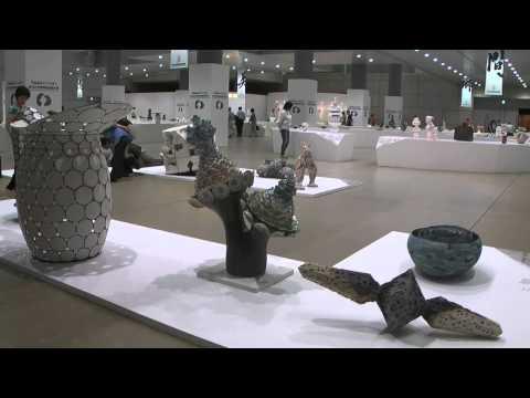 多治見市 「セラミックパークMINO」 国際陶磁器フェスティバル美濃'11