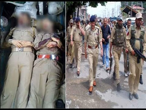 Two Policemen Shot Dead by Terrorists in Srinagar