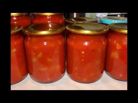"""Лечо""  из помидор и перца без уксуса . (Letcho of tomato and pepper)   Очень вкусно и просто ."