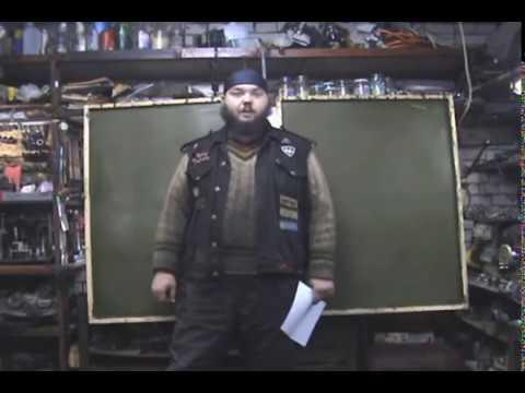 Теория ДВС Двигатель Ибадуллаева