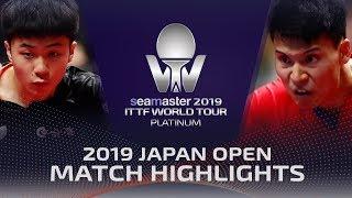 Sun Wen vs Lin Yun-Ju | 2019 ITTF Japan Open Highlights (1/2)