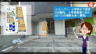 新築一戸建て一覧-福岡市早良区飯倉6-42-7-外観