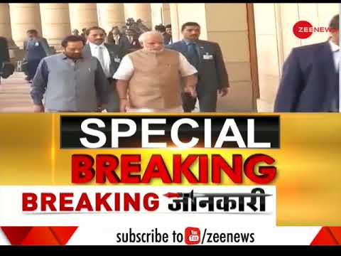 PM Modi tweets on Emergency's 43rd Anniversary,  calls it dark period