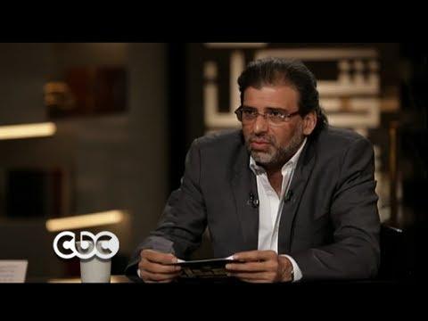#CBC_EGY - جر شكل - خالد يوسف - #جر_شكل