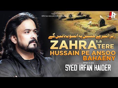Wada | Irfan Haider | 2019 | 1441