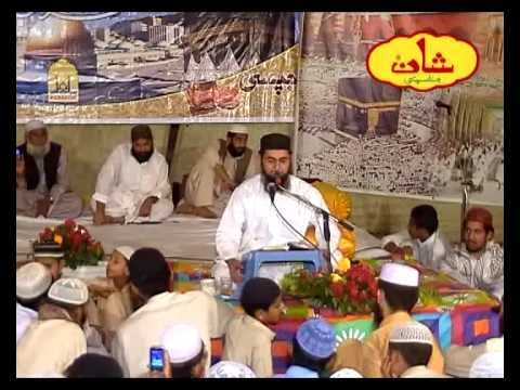 WORLD RENOWNED Qari Syed Anwar ul Hasan Shah reciting Surah...