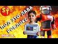 пожар ПОЛ ЭТО ЛАВА челлендж в игре РОБЛОКС THE FLOOR IS LAVA Challenge ROBLOX Game Lets Play 2017 mp3