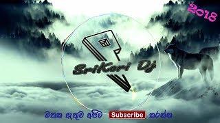 2018 Sinhala dj nonstop💃 Sinhala dj Songs💃Sinhala dj remix 2⃣0⃣1⃣8⃣[ 💃SriKori Dj]04