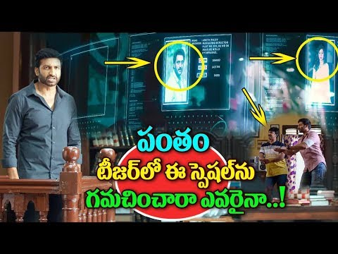 Pantham Movie Teaser | Gopichand | Mehreen | Gopi Sundar | Top Telugu Media