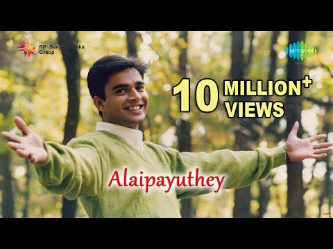 Alaipayuthey | Pachchai Nirame song