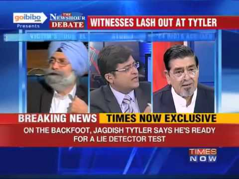 phoolka on times now Direct Jagdish Tytler The Full Interview)