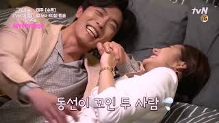 Download Kim Jae Wook's Laughter Is My Welfare (Her Private Life) Mp3/Mp4