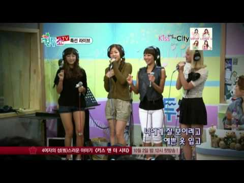 100924 SISTAR - Shady Girl @ Cultwoshow TV