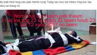 Nom Phaj tuag lawm 2017