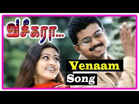 Vaseegara Tamil Movie   Songs   Venaam Venaam song   Vijay invites Sneha for coffee