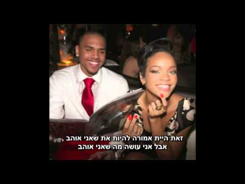 Bow Wow Feat. Chris Brown - Ain't Thinkin Bout You • Hebsub מתורגם video