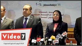 وزيرة القوى العاملة تفتتح احتفالية اليوم العالمى للمهاجر بالنشيد الوطنى