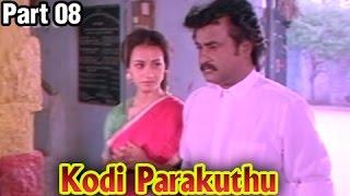Kodi Parakuthu – 8/12 part - Rajinikanth, Amala - P. Bharathiraja Classic Movie – Full Movie