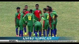 Ethiopia: Latest Ethiopian Sports News, Apr 20/2018 - ENN Sport
