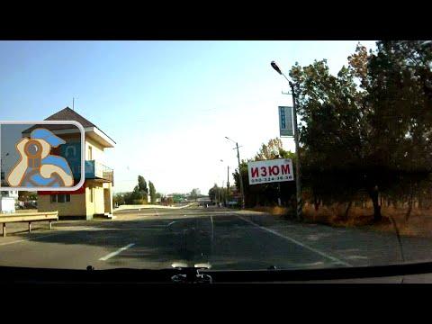 Украина М18 вход в АР Крым - Симферополь