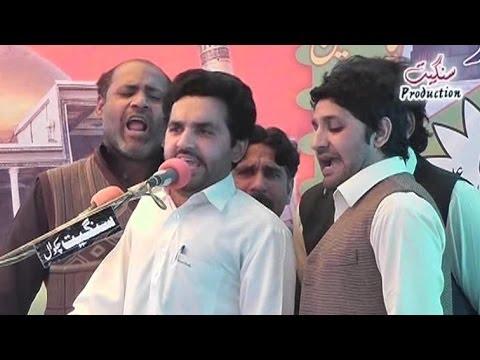 Zakir Sohaib Mehdi of Sheikhupura | Said Hussain, Dina, Jhelum | 23/03/2014