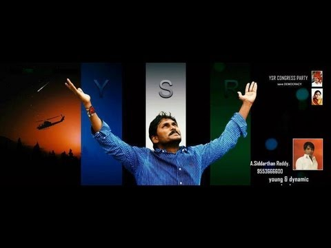 Ysr Congress party. jagan song