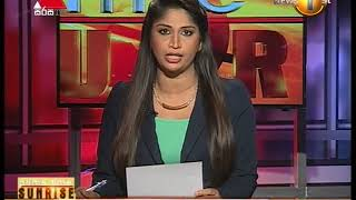 News 1st: Breakfast News Sinhala   (24-01-2018)