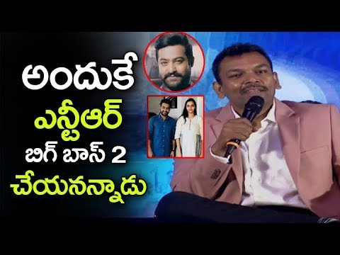 Revealed Real Reason Behind Jr NTR Not Hosting Bigboss 2 Telugu by Star MAA Business Head