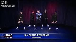 181105 Lay Zhang Yixing Namanana Live A Fox5ny Gdny