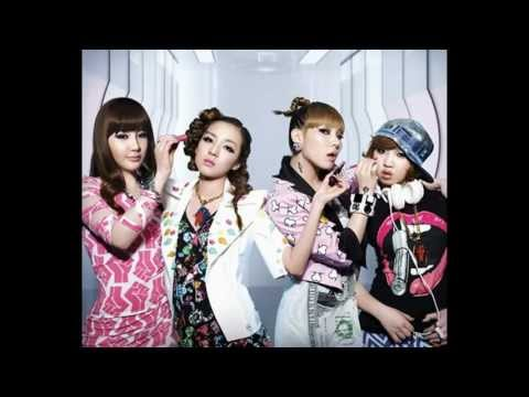 Hate You 2NE1 lyrics
